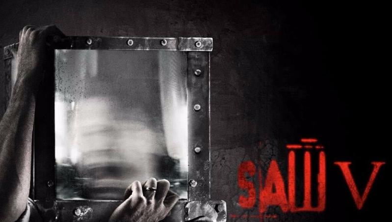 sawv5